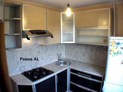 Интерьеры маленьких кухонь фото