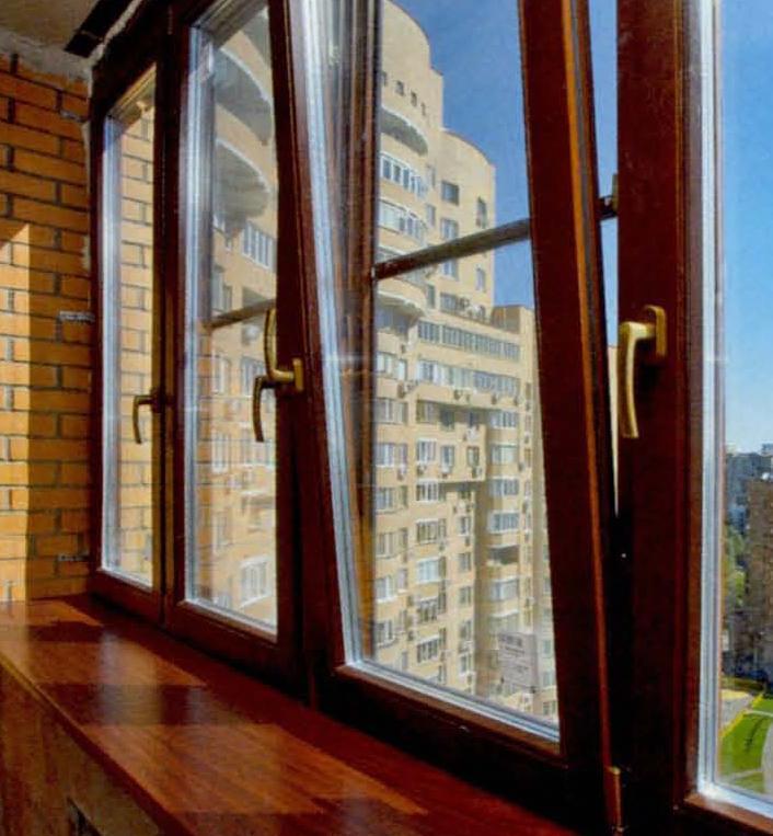 Окна в туле. купить окна сравнить цены товаров - allbiz тула.